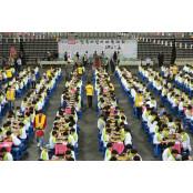 일요신문배 전국 어린이 바둑아놀자 바둑대회
