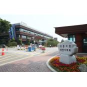 [광명시정] 광명시, 야마토시와 청소년국제교류 펼쳐 2011야마토 外
