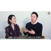 [인터뷰] 콘돔 리뷰로 큰콘돔 대박! 유튜버 데이지, 큰콘돔 아예 직접 제작한 큰콘돔 이유