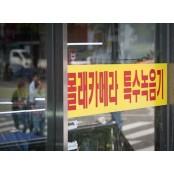 "[KBS 몰카 사건] ""국산 연예인 웹하드 화장실 몰카는 없다"""