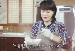 '한국인의 밥상' 김혜수&다리오, 반가운 얼굴들 위해 요리 솜씨 발휘