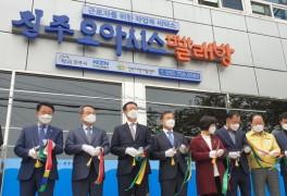 [한국남동발전] 지역일
