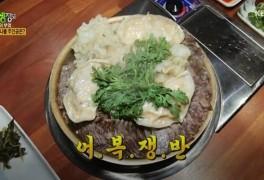 '2TV저녁 생생정보' 천안 어복쟁반, 한우수육부터 손만두까지 전통방식 고수