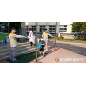 대구중부소방서, 중·남구 소재 초등학교 방역 지원