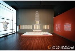 예천박물관, 스마트 박
