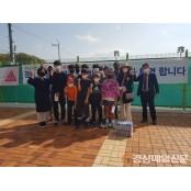 군위교육청, 경북소체 테니스 여자개인전 1위 쾌거