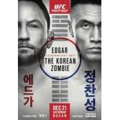 금호타이어, 'UFC부산' 공식 후원…레이싱모델 포토존도 레이싱모델노출