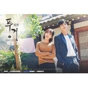 서울시 제작 웹드라마