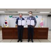 충북글로벌게임센터, 게임 산업 발전 위한 파트너로 NBP 파트너 맞았다