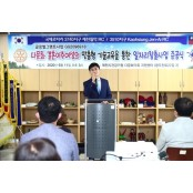 제천월악로타리클럽 미싱교육장 개관