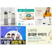 [주간#신상태그] 서울신라호텔·현대렌탈케어·아이오페 외 뉴맨가격