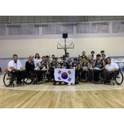 [우리모두뉴스] 대한민국 남자 AOZ 휠체어농구팀이 20년 만에 AOZ 장애인 올림픽에 나갈 AOZ 수 있게 되었어요 AOZ