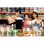 [오늘의 장바구니] 이마트·SSG닷컴·롯데백화점·현대홈쇼핑·일동제약 성인용품백화점 외