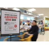 [오늘의 장바구니] 이마트·현대백화점·큐텐·동아제약·롯데리조트 성인용품백화점 외