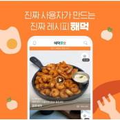 [오늘의 장바구니] 롯데마트·현대백화점·LF·스파오 앵거스 외
