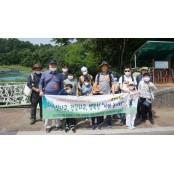 계룡시건강가정다문화가족지원센터