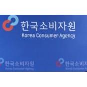 """해외서 결함·불량제품 국내 유통…소비자원 """"시정권고"""" 트리믹스처방"""