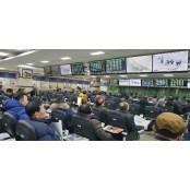 광주광역시, 신종 코로나바이러스 스크린 경마장 스크린경마장 안전 무방비