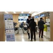 한국마사회 광주지사, 스크린 경마장 신종 스크린경마장 코로나바이러스 감염 예방에 총력