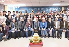펨코CM, 창립 10주년… '행복 발전소 펨코CM' 비전 선포