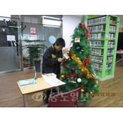 [서산시] 서산해미도서관 '크리스마스 성인젤 in Library' 행사 성인젤 개최