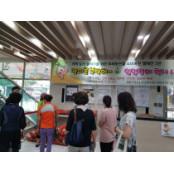 한국마사회 대전지사, 양파 소비 촉진을 위한 특판행사 대전한국마사회