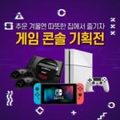해외 일본 구매대행 릴게임사이트 사이트 위시박스 게임 릴게임사이트 콘솔 기획전 진행 릴게임사이트
