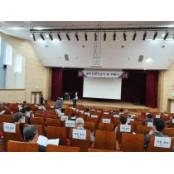 한국교통대학교,