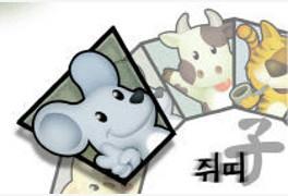[쥐띠 띠별운세] 춘강