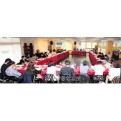 동양포럼-한·중·일 전문가들의 문제제기와 야마토정보제공 관련 토론