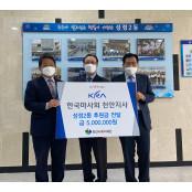 한국마사회 천안지사,