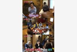 """최성국 """"'불타는 청춘' 첫 출연 당시 '한국 방송은 발전이 없어' 생각해"""" 폭소..."""