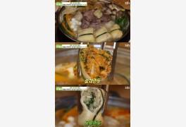 '생방송 투데이' 한국인의 메뉴, TOP1 만두전골…숭채→유부 '이색 만두피'