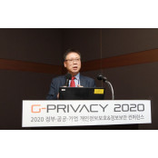 [G-PRIVACY 2020] 파수, 시간외거래 보는법