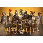 넷이즈 PC 게임 온라인게임추천