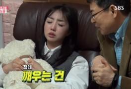 송창의 와이프 오지영