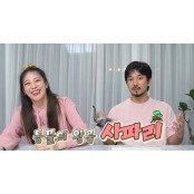 """""""핸드폰으로 야동을"""" 최예슬♥지오, 핸드폰야동 적나라한 부부 토크…"""