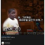 유튜버 악어,
