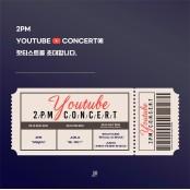 2PM(투피엠), 깜짝 랜선 콘서트 개최…