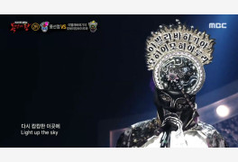 부뚜막고양이에 5연승 헌납한 '야발라바히기야', 정체는 페노메코…NCT-있지(...