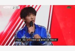 '싱어게인' 30호 이승