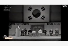 '꼬꼬무' 8.15 저격 사