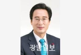 장재성 '학교 유해물