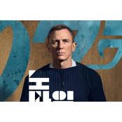 25번째 '007', 다니엘 007퀀텀오브솔러스 크레이그 <007 노 007퀀텀오브솔러스 타임 투 다이> 007퀀텀오브솔러스 4월 개봉