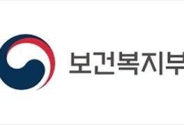 보건복지부, 전국 2000여개 어린이집 집중점검 진행