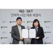 넥슨-SKT, VR게임·e스포츠 사업 협력 위해 넥슨맞고 MOU