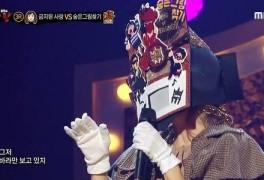 '복면가왕' 숨은그림찾기 정체 누구?…주다인·김혜림·조유진·도원경 후보에