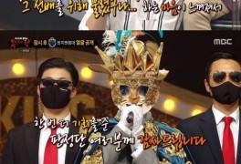 '복면가왕' 부뚜막고양이는 양요섭?…故신해철 6주기 맞아 특별한 선곡