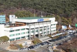경기도 청렴사회 민관