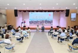 경북교육청, 소통·공
